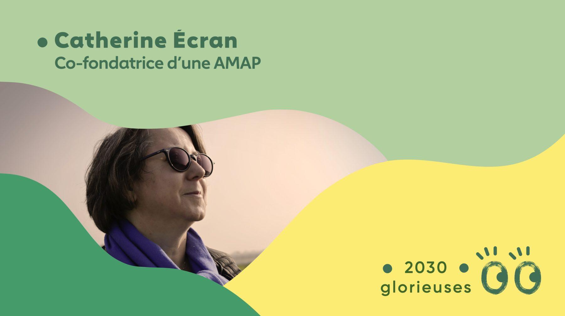 """2030 Glorieuses #35 : Catherine Écran : """"Les hypermarchés c'est pas fait pour acheter des légumes"""""""